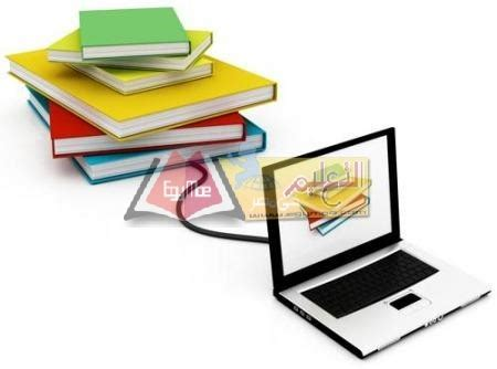 Inclusive Education Research & Practice - MCIE