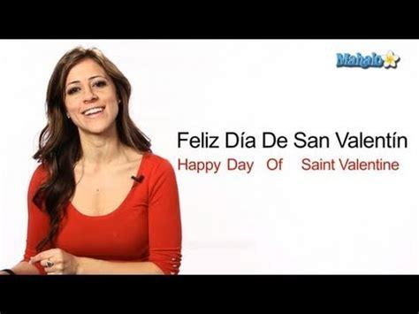 how do you say homework in spanish? - Brainlycom
